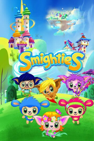 Смайтики / Smighties (2019)