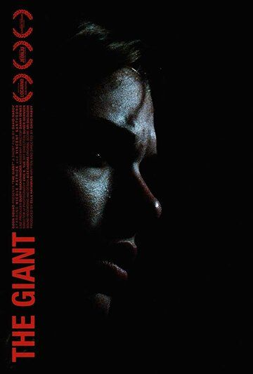 Гигант / The Giant (2019)