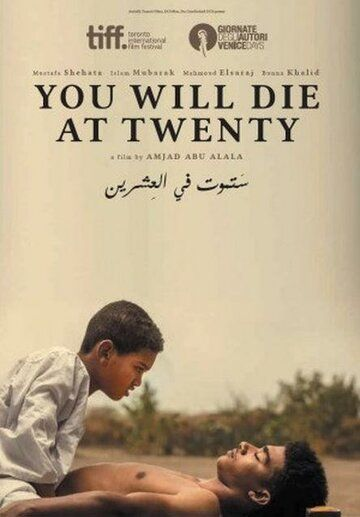 Ты умрешь в 20 / You Will Die at 20 (2019)