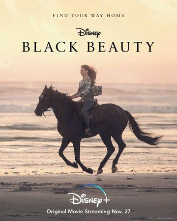 Чёрная Красавица / Black Beauty (2020)